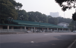 皇居外苑休憩所 / Imperial Palace Outer Garden Rest House