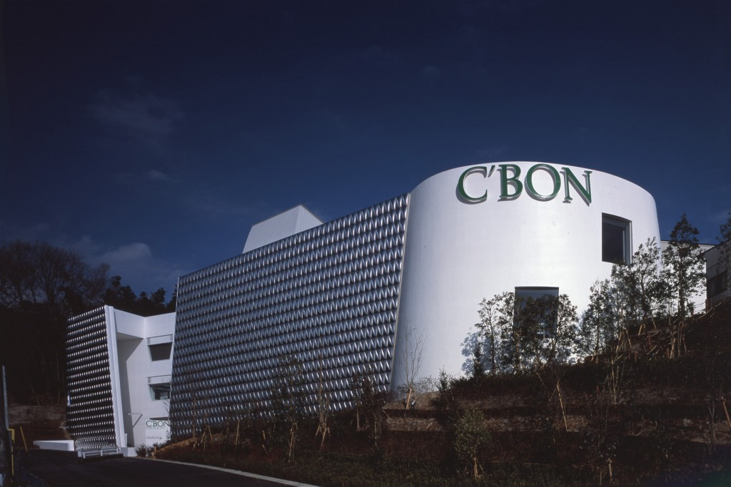 C'BON-ueda_108