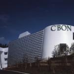 シーボン 本社 / C'BON Headquarters