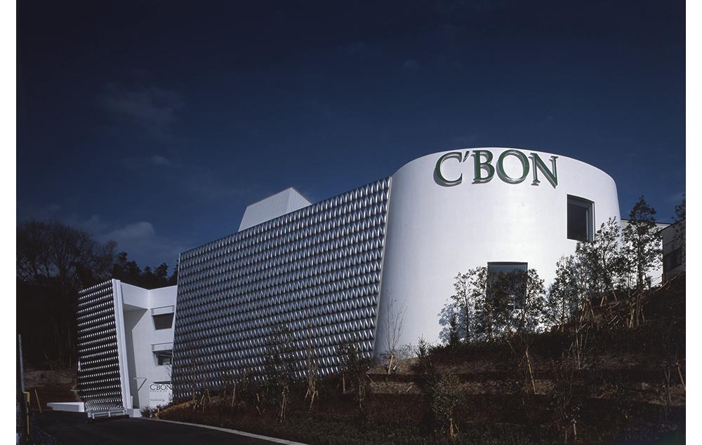 CBON-ueda_108