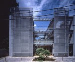 宣伝会議本社 / SENDENKAIGI HEADQUARTERS
