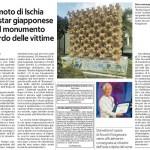 イスキア島に立体木格子が設置されました