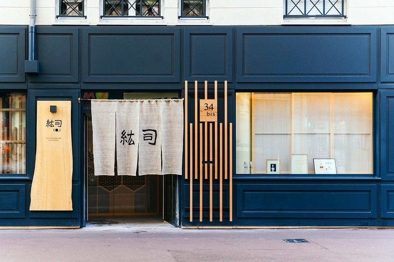 017@Nicolas Fagot Studio9_resize